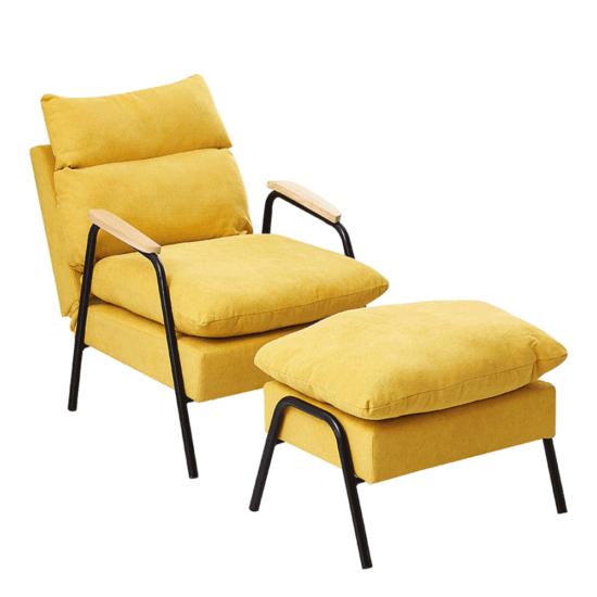 BANDER Fotel lábtartóval,  sárga/fekete fém